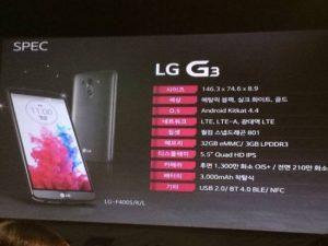 Fugas de especificaciones completas de LG G3, gracias a los primeros anuncios en Corea del Sur
