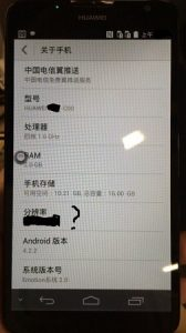 Fugas de la versión actualizada de Huawei Ascend Mate;  Lanzamiento de mayo en CES 2014