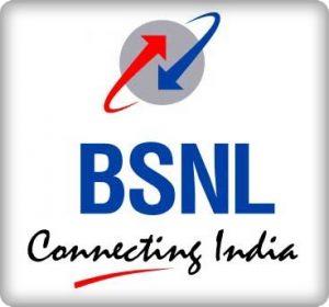 BSNL extiende STV 786 por otros 2 meses
