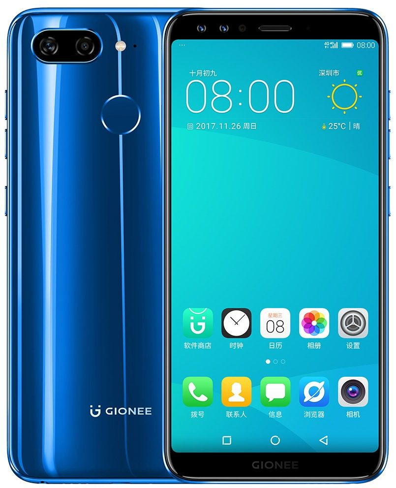 gionee-s11-1-e1511776441973