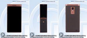 Gionee W909 con diseño de concha recibe la certificación TENAA