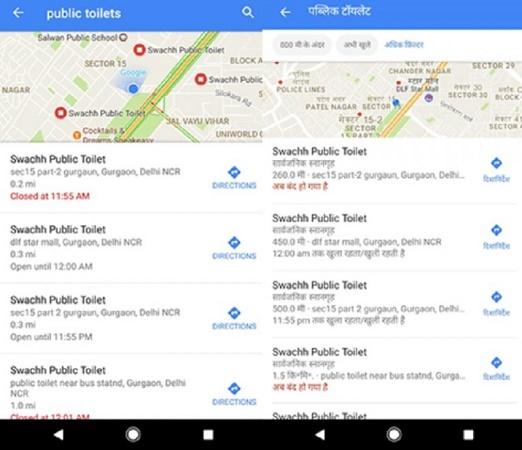 mapas-de-baños-públicos-de-google