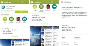 Google Play Store para Android actualizado con la interfaz de usuario de Material Design