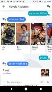 Google agrega compatibilidad con el idioma hindi para la aplicación de mensajería Allo