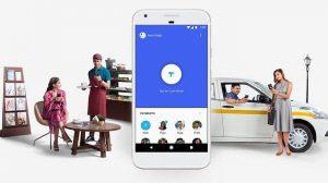 Google lanza Tez en India, una aplicación de pagos móviles basada en UPI