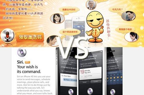 Guerra de patentes: Apple demandada en China por Siri