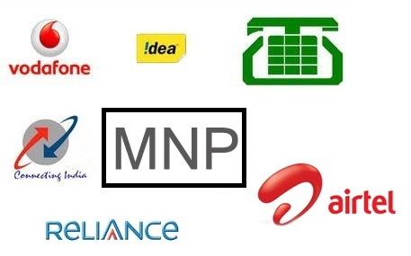 Gujarat lidera el número de solicitudes de MNP