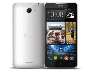 HTC Desire 316 con pantalla de 5 pulgadas y procesador de cuatro núcleos lanzado