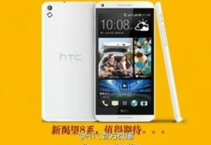 HTC Desire 8 phablet es objeto de burlas en Weibo