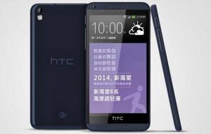 HTC Desire 8 press renderiza en una superficie violeta oscura;  Puede ser anunciado el 24 de febrero en el MWC.