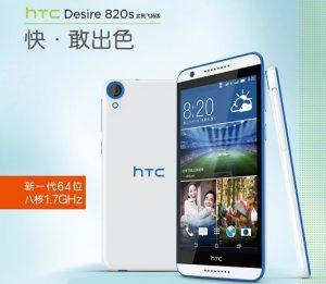 HTC Desire 820s con procesador MediaTek octa-core anunciado
