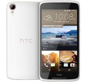 HTC Desire 828 con pantalla Full HD de 5.5 pulgadas y procesador octa core lanzado en India