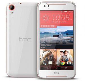 HTC Desire 830 con pantalla Full HD de 5.5 pulgadas lanzado