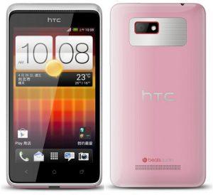 HTC Desire L lanzado en Taiwán