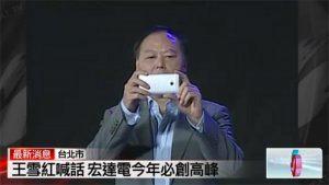 HTC M7 blanco destellado por el CEO Peter Chou en una reunión de la empresa