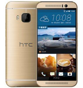HTC One M9e con 5 pulgadas full HD y procesador MediaTek Helio X10 presentado en China