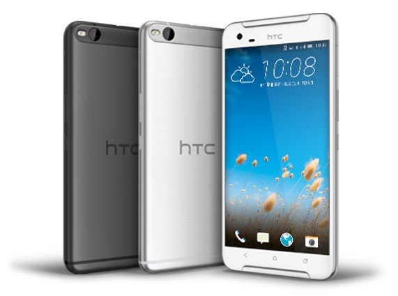 HTC-One-X9-oficial