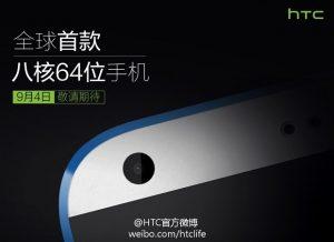HTC confirma el lanzamiento del Desire 820 con tecnología octa-core de 64 bits el 4 de septiembre