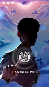 Honor 20 Youth Edition se lanzará el 15 de octubre en China