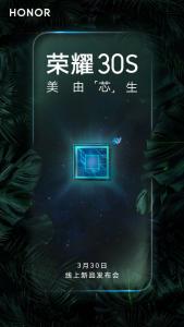 Honor 30S confirmado para ser oficial en China el 30 de marzo