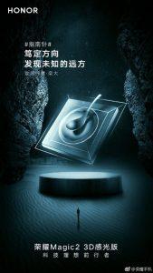 Honor Magic 2 3D próximamente con desbloqueo facial 3D y enfriamiento de grafeno