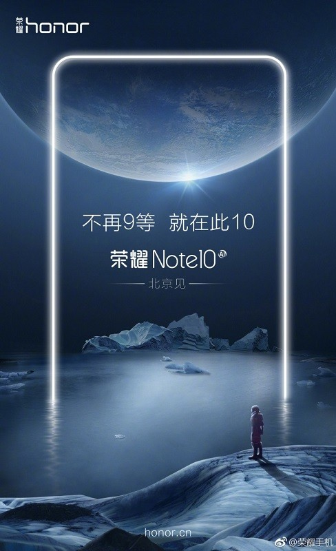 honor-note-10-launch-teaser-poster-1