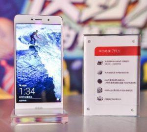 Huawei Enjoy 7 Plus con pantalla HD de 5.5 pulgadas y batería de 4000 mAh presentado