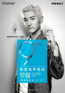 Huawei Honor 9 se presentará oficialmente el 12 de junio