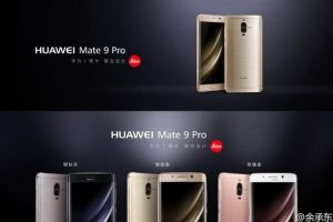 Huawei Mate 9 Pro con pantalla curva Quad HD de 5.5 pulgadas presentado