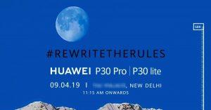 Huawei P30 Pro y P30 Lite confirmado para lanzarse en India el 9 de abril