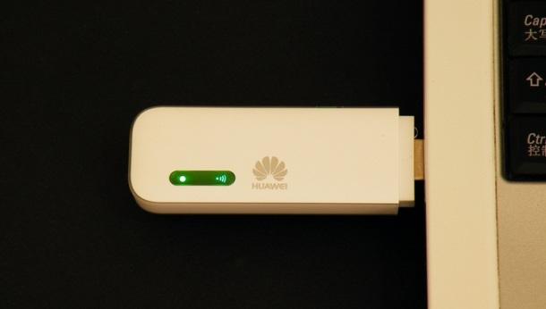 Huawei lanza la primera tarjeta de datos Wi-Fi del mundo E355 en India