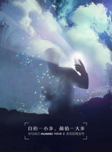 Huawei nova 2 se dará a conocer el 26 de mayo