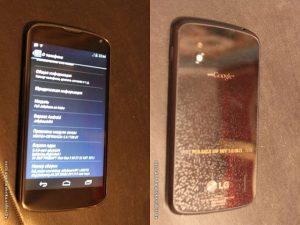 Imágenes de fuga de LG E960 'Mako', podría ser el LG Nexus