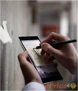 Imágenes del phablet Sony Xperia ZU se filtran antes del lanzamiento