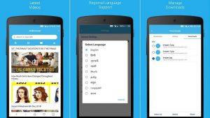 JioBrowser se lanzó para Android con soporte para 8 idiomas indios, noticias locales y más
