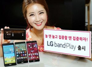 LG Band Play con pantalla HD de 5 pulgadas anunciado en Corea
