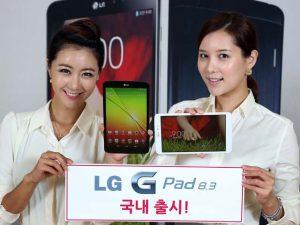 LG G Pad 8.3 especificaciones y fecha de lanzamiento finalmente reveladas