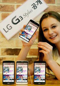 LG G4 puede venir con un lápiz