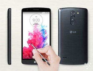 LG G4 viene con un lápiz óptico;  competiría con Galaxy Note 4 [Rumor]
