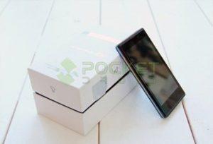 LG Optimus EX (LG-SU880) atrapado en la naturaleza