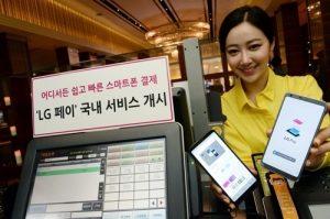 LG Pay se vuelve oficial en Corea