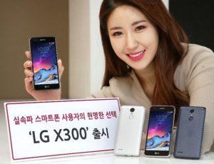 LG X300 con pantalla HD de 5 pulgadas y escáner de huellas dactilares presentado