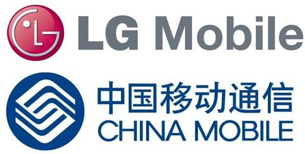 LG-Mobile-China-Mobile