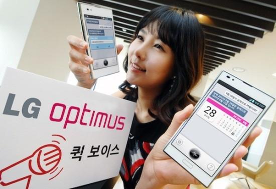 LG lanzará su propio asistente de voz llamado Quick Voice