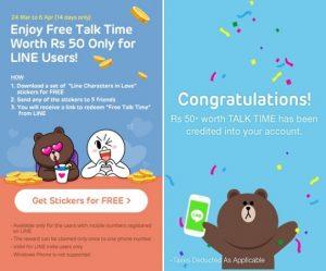 LINE ofrece tiempo de conversación gratuito por valor de Rs.  50 para sus usuarios indios