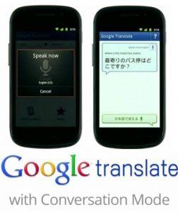 La aplicación Google Translate para Android ahora con modo de conversación
