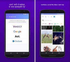 La aplicación Yahoo Mail para Android recibe soporte en idiomas regionales de la India