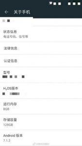 La captura de pantalla filtrada de OnePlus 5 revela una variante de RAM de 8 GB