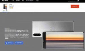 La fuga de Sony Xperia 9 muestra el diseño del próximo teléfono inteligente