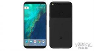 La fuga sugiere que Google Pixel 2 podría tener una pantalla casi sin bisel